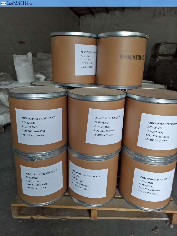广西氟钛酸铵畅销全国 欢迎来电 宜兴市高阳化工供应