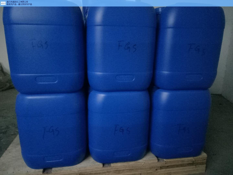 广东氟钛酸铵服务至上 诚信互利 宜兴市高阳化工供应