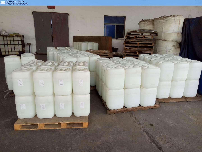 江苏碳酸锆铵市场报价 推荐咨询 宜兴市高阳化工供应