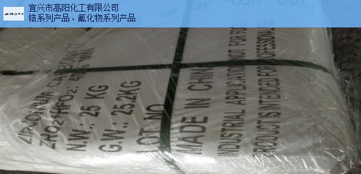 江苏氧氯化锆性价比 推荐咨询 宜兴市高阳化工供应