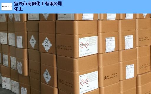 江苏性能**氟锆酸钾推荐产品 推荐咨询 宜兴市高阳化工供应