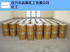 江苏正宗氟锆酸钾厂家直供 推荐咨询 宜兴市高阳化工供应