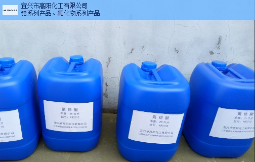 江苏碳酸锆铵质量推荐 推荐咨询 宜兴市高阳化工供应