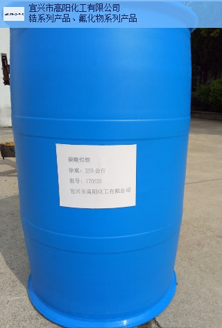 浙江醋酸锆多少钱 欢迎咨询 宜兴市高阳化工供应