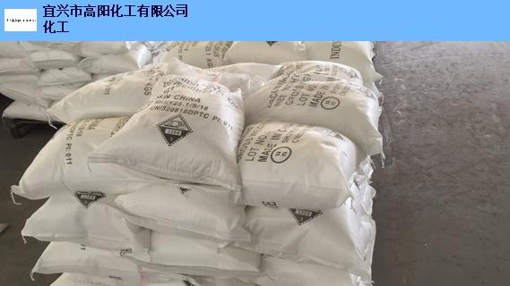 安徽LIU酸锆现价 信息推荐 宜兴市高阳化工供应