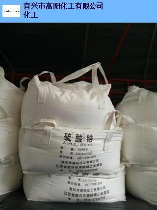 江西知名LIU酸锆 值得信赖 宜兴市高阳化工供应