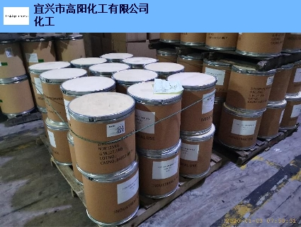 台州丙酸锆水溶胶加磷酸盐表稀,丙酸锆