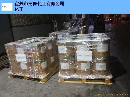 浙江丙酸锆市场报价 欢迎咨询 宜兴市高阳化工供应