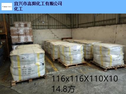 高品质丙酸锆以客为尊 和谐共赢 宜兴市高阳化工供应