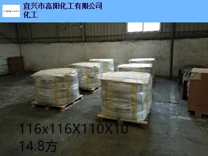 天津丙酸锆制造 创新服务 宜兴市高阳化工供应