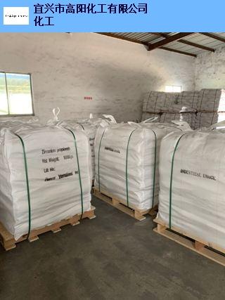優良丙酸鋯廠家哪家好 歡迎來電「宜興市高陽化工供應 」