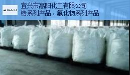 湖北氧氯化锆来电咨询 服务至上 宜兴市高阳化工供应