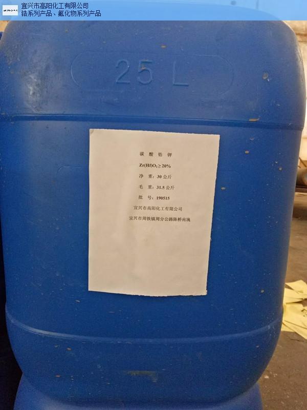 永川区碳酸锆钾的热稳定性,碳酸锆钾