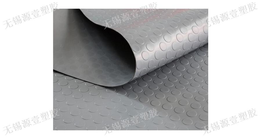 PVC水泥地自流平批发报价 服务至上 无锡源壹塑胶制品供应