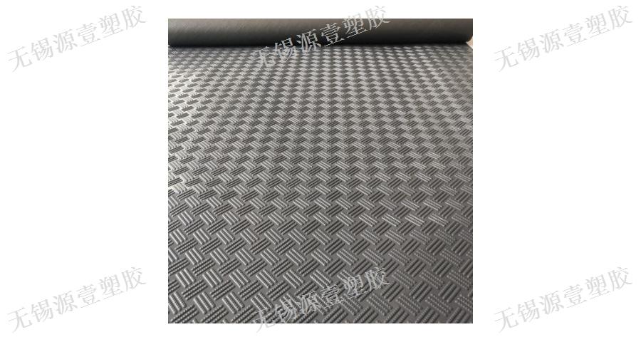 宿遷PVC塑膠地墊供應商 歡迎來電「無錫源壹塑膠制品供應」