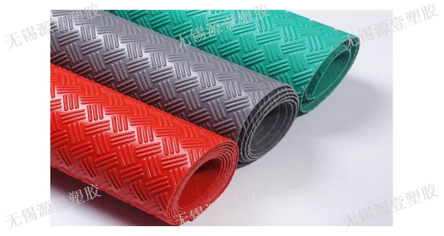 金华PVC塑胶地垫哪里有 客户至上 无锡源壹塑胶制品供应