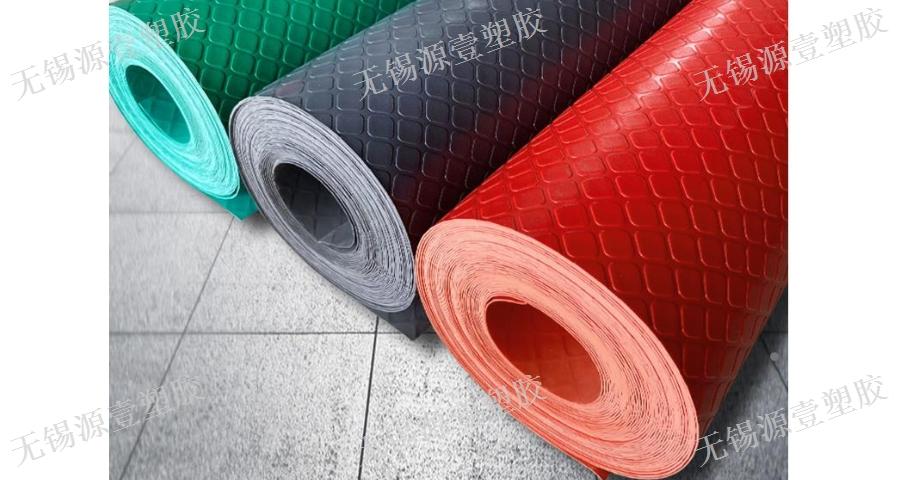 衢州PVC塑胶地垫厚度 服务为先 无锡源壹塑胶制品供应