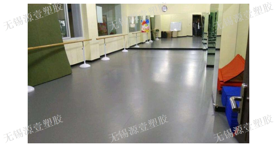 蚌埠PVC地垫批发厂家 欢迎来电「无锡源壹塑胶制品供应」