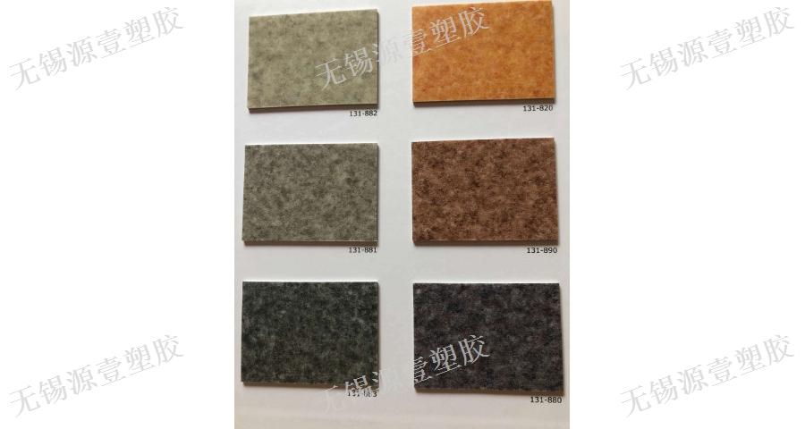 池州PVC塑料地板工廠,PVC塑料地板