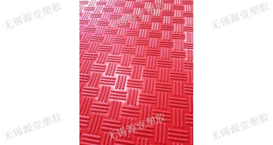 宿遷PVC塑料地板報價