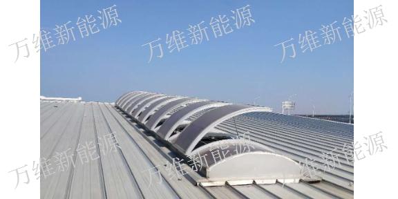 河北金属屋面板 南通万维新能源科技供应