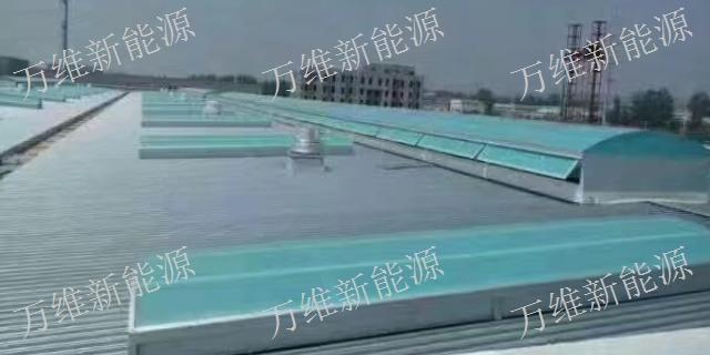 青海大型廠房天窗 南通萬維新能源科技供應