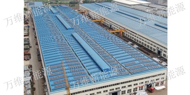 环保钢结构建筑材料供应商家 南通万维新能源科技供应