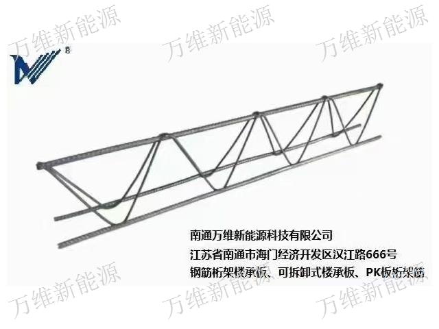 重庆多功能桁架楼承板 南通万维新能源科技供应