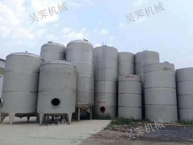 卫生级不锈钢储罐公司