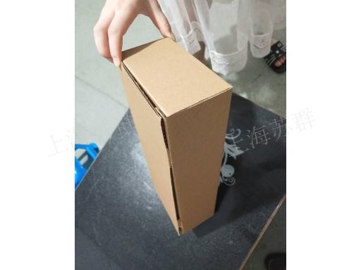 昆山加大加厚异形盒生产 欢迎咨询「上海苏群包装材料供应」
