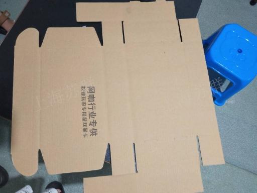 电商专用异形盒设计「上海苏群包装材料供应」