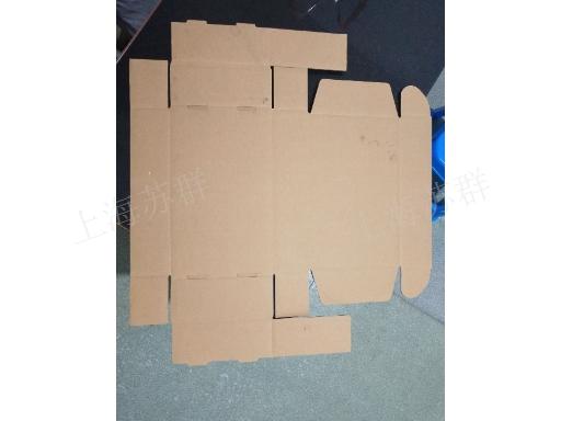 昆山蜂窝异形盒设计 诚信经营「上海苏群包装材料供应」