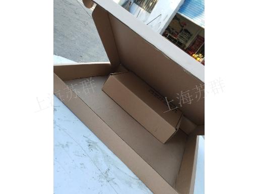 上海折叠异形盒加工