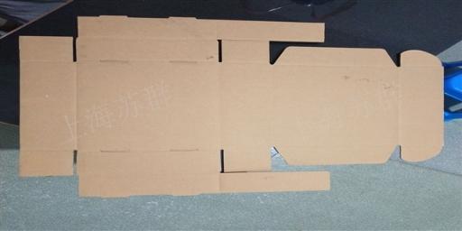 昆山电商**异形盒批发 诚信互利「上海苏群包装材料供应」