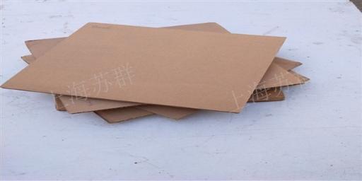 上海大容量異形盒銷售 推薦咨詢「上海蘇群包裝材料供應」