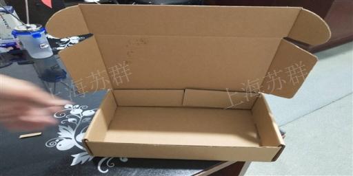 江苏瓦楞异形盒定制「上海苏群包装材料供应」