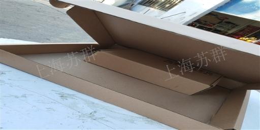 宝山牛皮异形盒生产「上海苏群包装材料供应」