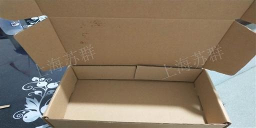 昆山异形瓦楞异形盒加工 诚信经营「上海苏群包装材料供应」