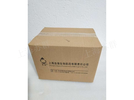 杭州瓦楞纸箱定制 诚信互利「上海苏群包装材料供应」