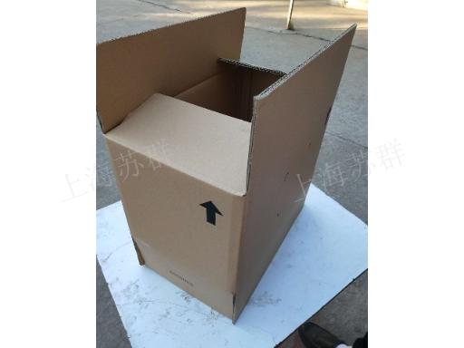 温州淘宝纸箱包装 诚信服务「上海苏群包装材料供应」