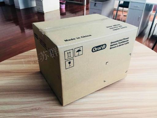 温州大容量纸箱定做 客户至上「上海苏群包装材料供应」