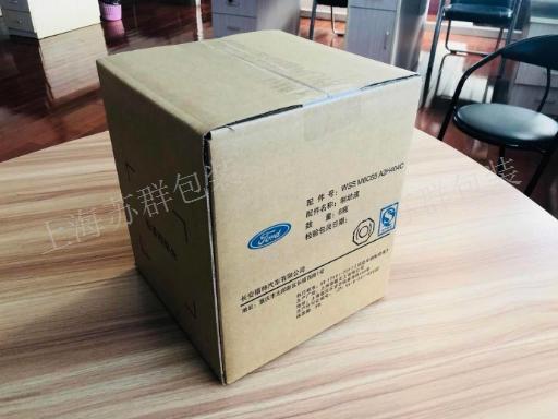 上海淘宝纸箱厂家「上海苏群包装材料供应」