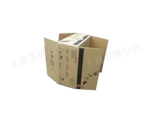 杭州环保纸箱定制 客户至上「上海苏群包装材料供应」