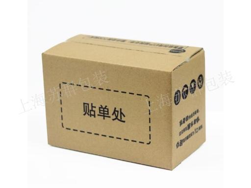 合肥異形紙箱加工「上海蘇群包裝材料供應」