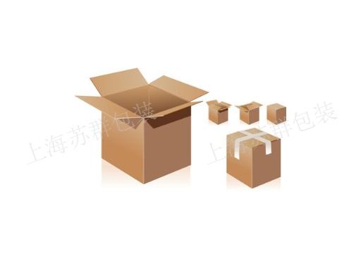 珠海折叠纸箱印刷 诚信互利「上海苏群包装材料供应」
