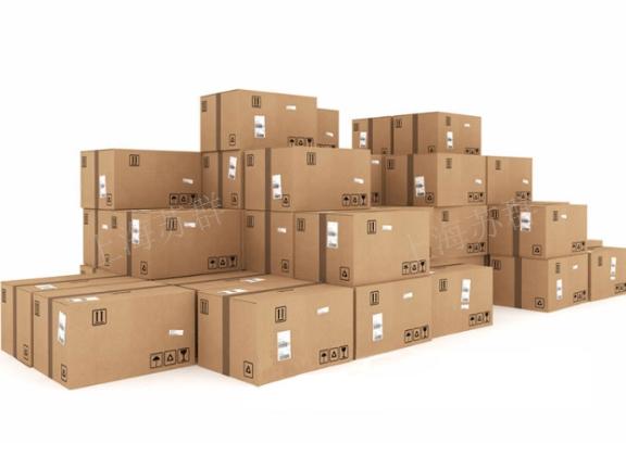 昆山搬家纸箱设计 值得信赖「上海苏群包装材料供应」