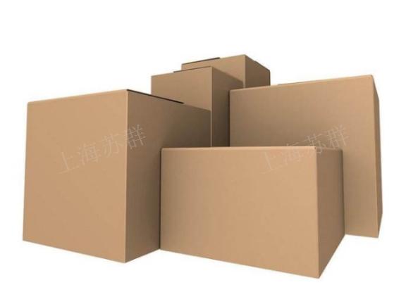 宝山三层瓦楞纸箱销售