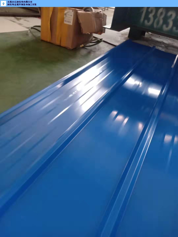 無錫彩鋼板服務服務至上「無錫永億鋼結構供應」