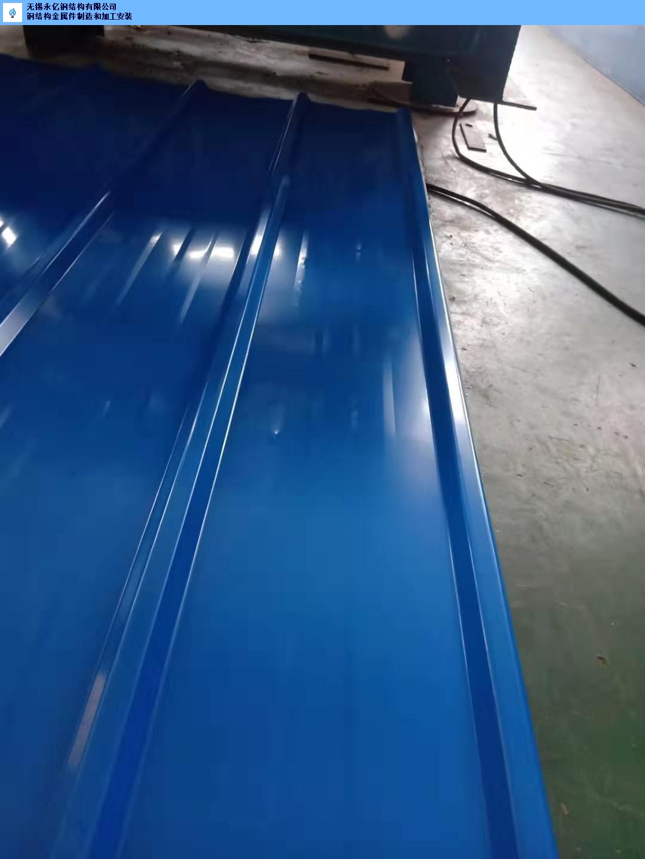 普陀區安全彩鋼板「無錫永億鋼結構供應」