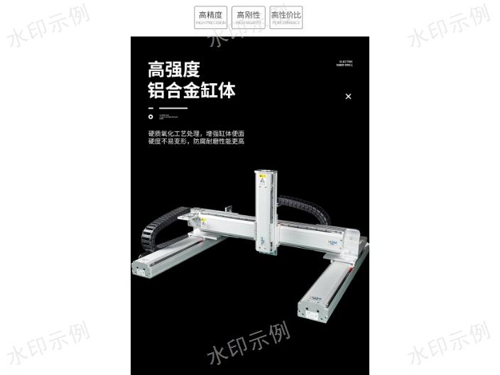 上海全封闭模组生产 推荐咨询 费斯柯自动化供应